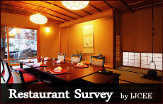 Restaurant Survey by IJCEE Logo