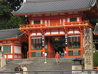 Yasaka-Shrine Pic.